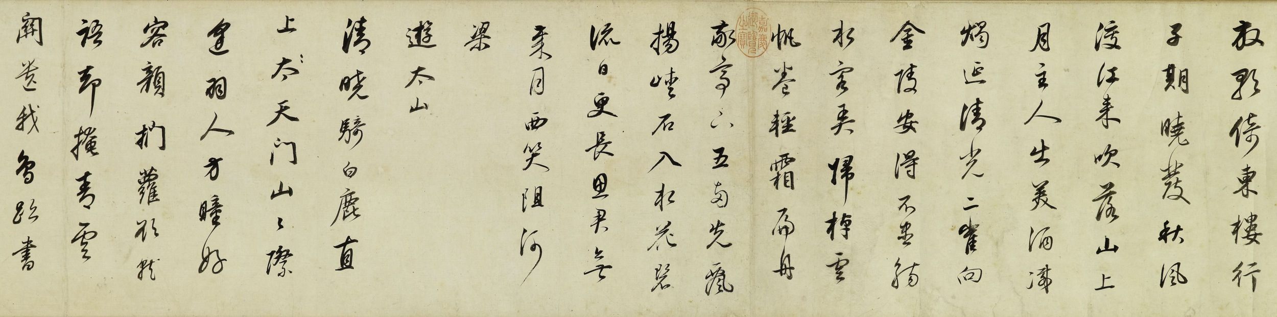 DONG QICHANG (1555-1636) Poems in Running Script Calligraphy, courtesy ...