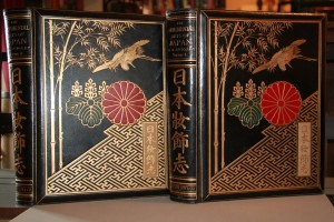 A  two volume set of  Japanese art at Vanessa Parker Rare Books is priced at 5,700.