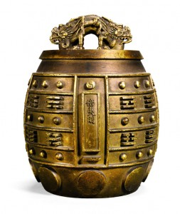 An Imperial Gilt-Bronze Archaistic Temple Bell (£200,000-300,000)