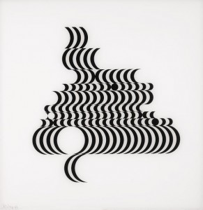 BRIDGET RILEY B.1931 UNTITLED (FRAGMENT 2) (S. 5B) sold for £40,000 over a top estimate of £7,000.