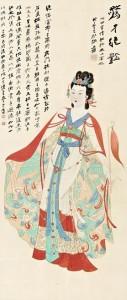 Zhang Daqian (1899 – 1983) La Beauté Antique 1953