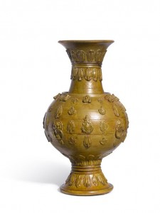 A large amber glazed vase Sui Dynasty (£50,000-70,000) Copyright Sotheby's