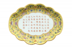 An inscribed Chinese famille rose tea tray (8,000-12,000).