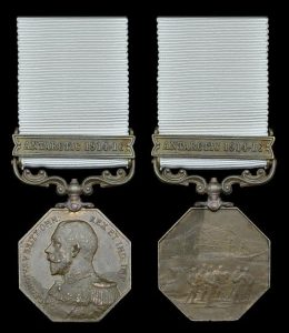 The Polar Medal.