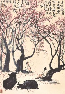 Li Keran (1907-1989) - Buffaloes under autumn tree