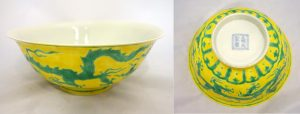 An Imperial yellow and green Chinese bowl (1,500-1,700)