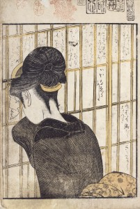 Kitagawa Utamaro (1753 - 1806) Dew on the Chrysanthemum (Detail) 1786 Woodblock colour print; print books