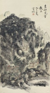 Huang Binhong (1864-1955) Recluse in a secluded valley, hanging scroll (256,00-385,000).