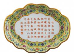 Chinese lime ground tea tray inscribed with an imperial poem and dated 1797, mark and period Jiaqing (20,000-30,000)
