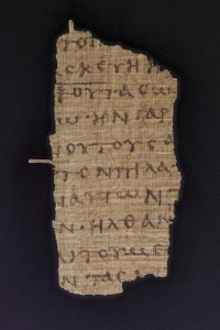 Gospel of St John Greek text on papyrus c. AD 150-200, Egypt - this is among the oldest Gospel texts in the world.