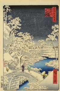 Utagawa Hiroshige (1797 - 1858)  Meguro Drum Bridge and Sunset Hill, from the series One Hundred Views of Famous Places of Edo, 4th month 1857 (£1,800-2,200).